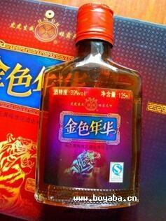 黄梅堆花酒|黄冈特产