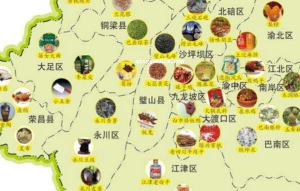 重庆特产食品有哪些?