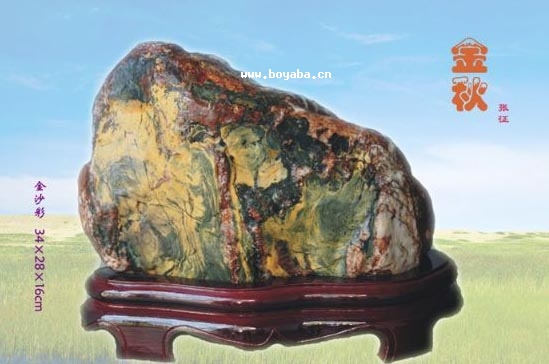 宁南奇石|凉山特产
